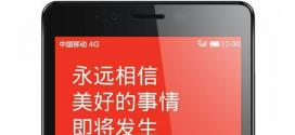 Le Xiaomi Redmi Note 4G officialisé