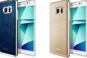 Samsung Galaxy Note 7 : le design incurvé confirmé