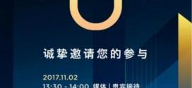 HTC : un nouvel événement le 2 novembre prochain