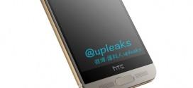 HTC One M9+ : de nouveaux rendus