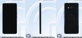 Le HTC U11 Plus passe au TEENA