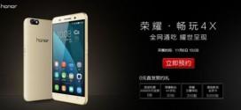 Huawei dévoile le Honor 4X