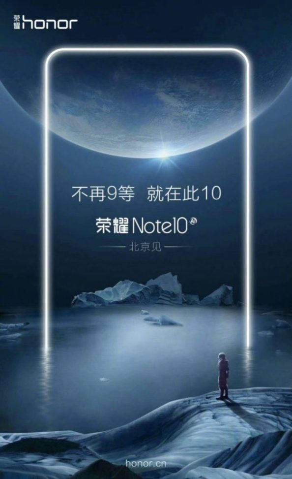 1Honor-Note-10-teaser