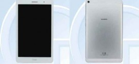 La Huawei MediaPad M4 bientôt est annoncée