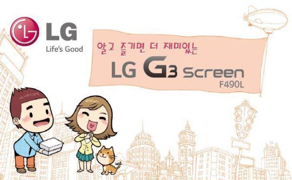 1LG-1lg G3-Screen