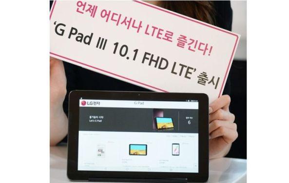 1lg-g-pad-iii-10-1