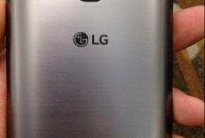 LG G4 : de nouvelles photos volées