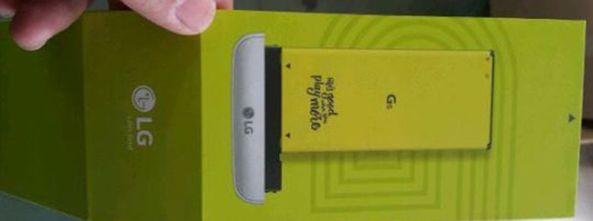 1LG-G5-battery