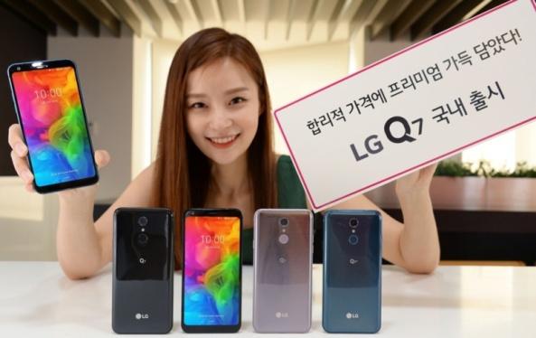 1LG-Q7-Korea