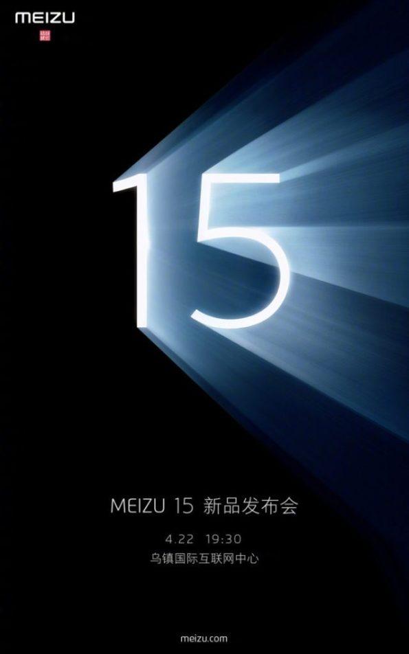 1Meizu-15-teaser