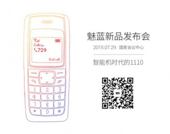 1Meizu-Nokia-1110-