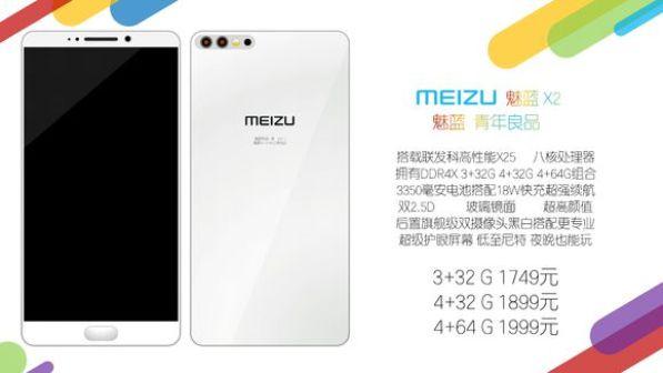 1Meizu-X2