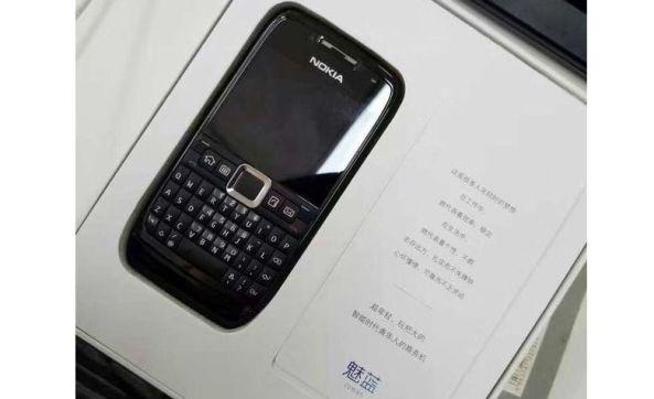 1Meizu-invite-Nokia-E71