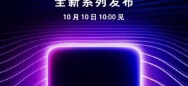 Oppo : un nouvel événement prévu le 10 octobre