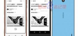Le Nokia 2 apparaît dans un benchmark