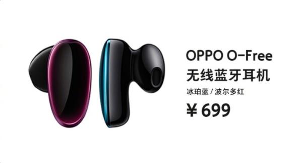 1OPPO-O-Free