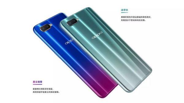 1OPPO-R15X-price
