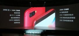 Les Oppo R11S et R11S Plus officiellement présentés