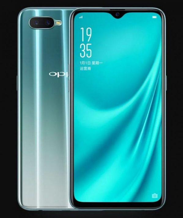 1Oppo-R15X-screen