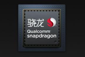 Le Snapdragon 660 bientôt chez Xiaomi