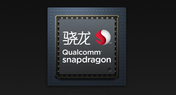 1Qualcomm-snapdragon-660