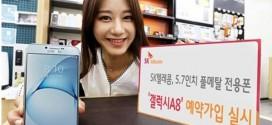 Le Samsung Galaxy A8 2016 dévoilé en Corée du Sud