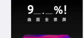 Oppo Find X : un quizz sur Weibo