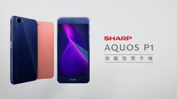 1Sharp-Aquos-P1