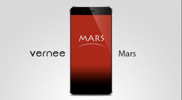 1Vernee-Mars