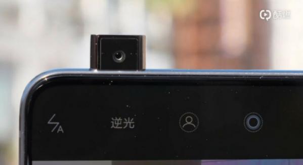 1Vivo-Nex-camera