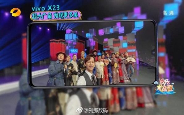 1Vivo-X23-TV-Show
