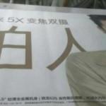 1Xiaomi-5X-poster