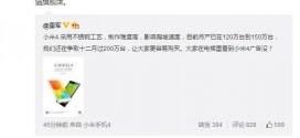 Xiaomi lance le Xiaomi Mi4 Young