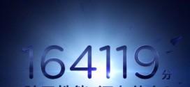 Le Xiaomi Mi5S fait péter les compteurs
