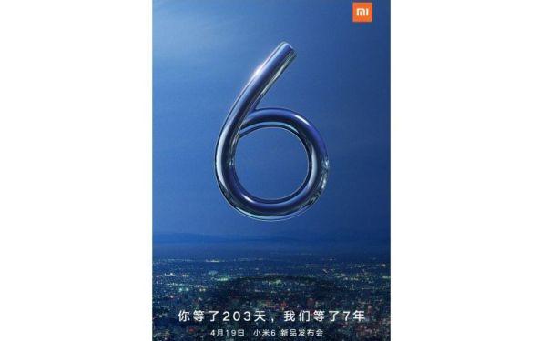 1Xiaomi-Mi-6-announcement