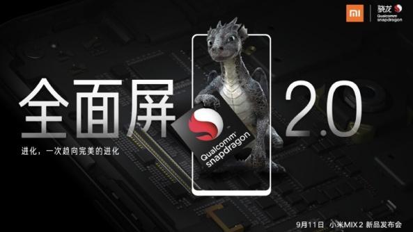 1Xiaomi-Mi-MIX-2-Snapdragon-835