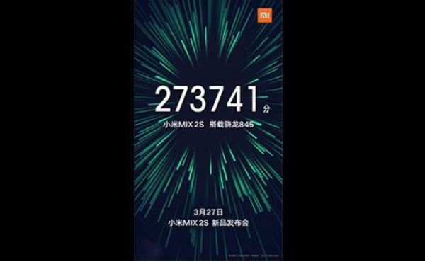 1Xiaomi-Mi-Mix-2S-launch