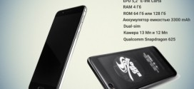 Le YotaPhone 3 est officiel