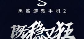 Xiaomi Black Shark 2 : une présentation officielle le 18 mars