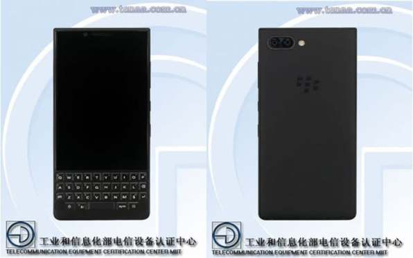1blackberry-key2