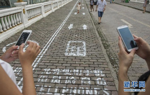 1chinese-phone-lane