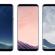 Samsung Galaxy S8 : de nouveaux rendus
