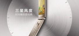 Un nouveau Samsung Galaxy Folder en préparation