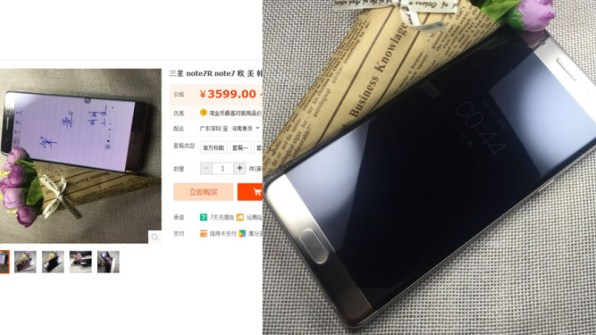 1galaxy-note-7r-taobao