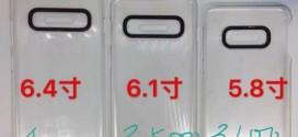 Samsung Galaxy S10 : la capacité des batteries