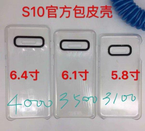 1galaxy s10 battery