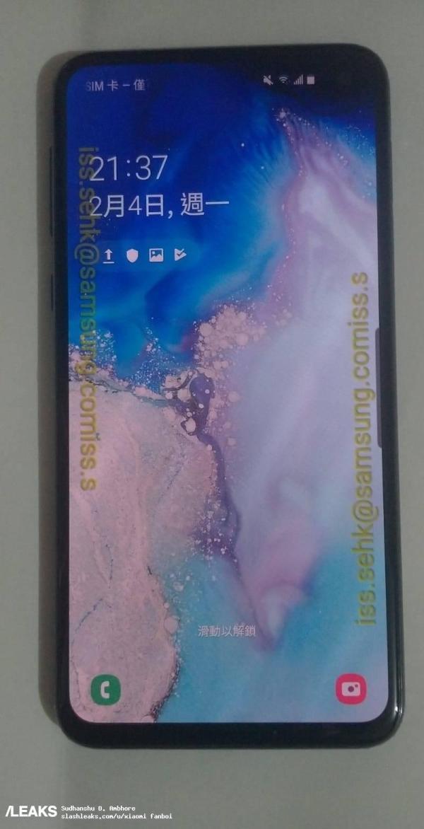 1galaxy-s10e-screen2