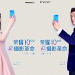 1honor-10-china
