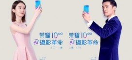 Honor 10 : la présentation officielle le 19 avril