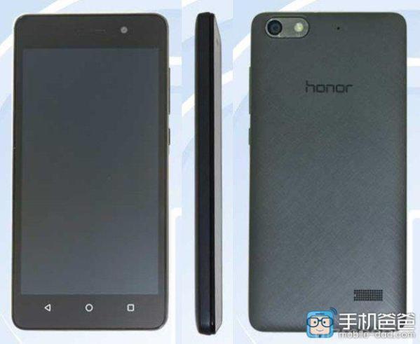 1honor-4c